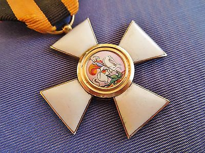 RUSSIAN ORDER OF ST.GEORGE IV CLASSE FRENCH WORK  NOT THE SOVIET