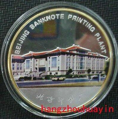 2008 1oz silver medal for Beijing banknote printing plant
