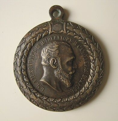 """RUSSIA BRONZE MEDAL """"FOR THE EXCELLENT SERVICE IN POLICE"""" RARE"""