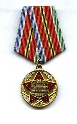 RARE Russian Soviet USSR  medal :   For  Combat  Cooperation   CCCP