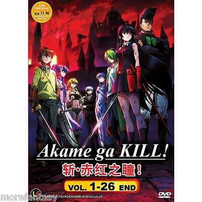 DVD Akame ga Kill! ( Vol.1 - 26End) ~ DVD Box Set ~ Eng Sub ~