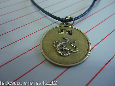 Chinese Bronze Metal Snake &  Quan Yin  Zodiac  Pendant on Black Cord (B4G5)
