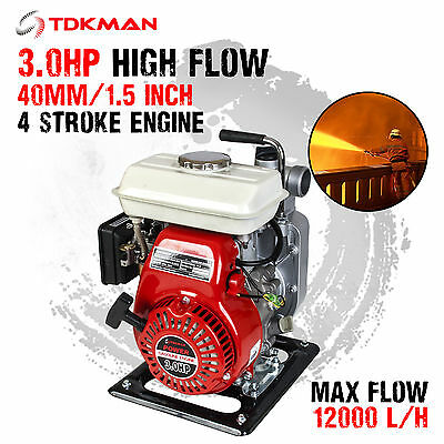 """1.5 Inch 1.5"""" Portable Petrol High Flow Water Transfer Pump Camping Irrigation"""