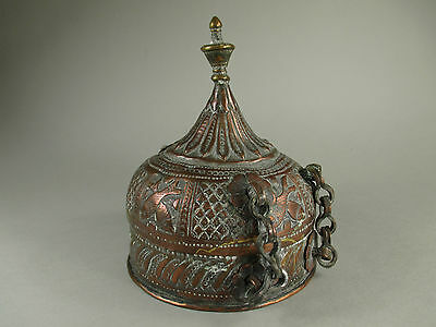 ISLAMIC TINNED COPPER SPICE BOX WITH FISH DESIGN indian turkish arabic persian