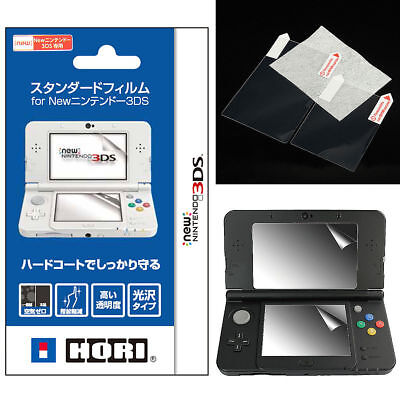 New Clear Top + Bottom LCD Screen Protector Guard Film for 2014 NEW Nintendo 3DS