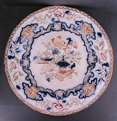 Flow Blue Plate Polychrome Minton and Boyle Chinoserie BB New Stone c.1836
