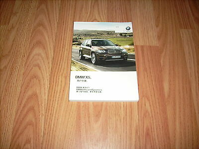 2013 BMW X5 Owners Manual in Chinese 02322