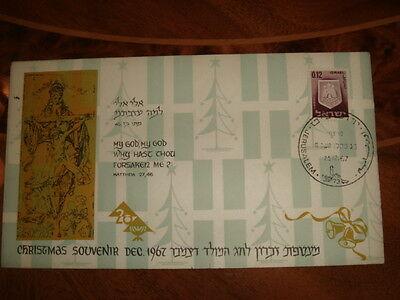 1967 Christmas Souvenir Cover from Jerusalem. stamp