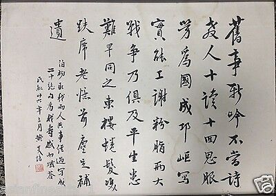 Old Chinese Character Calligraphy Ink and Color Satin Scroll Painting  #367