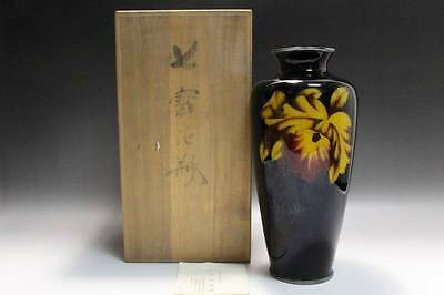Japanese Hiroaki oota cloisonne butterfly black vase sippou  pure silver //