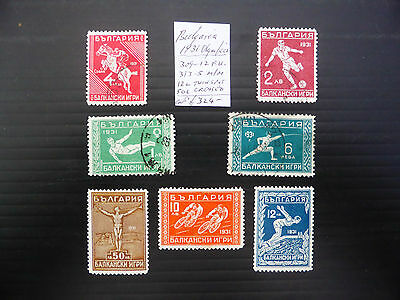 BULGARIA 1931 Olympics As Described Cat £324 NEW LOWER PRICE FP1713
