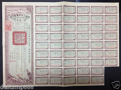 China 1941 Army Supply Bond $20 Uncancelled with coupons