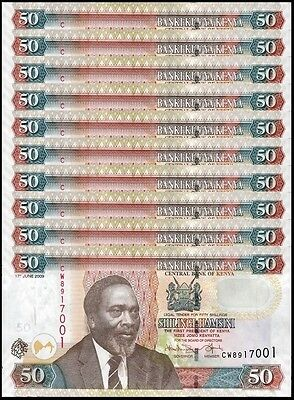Kenya 50 Shillings X 10 Pieces (PCS), 2009, P-47d, UNC