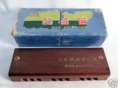 Antique YAMAHA Japanese Wooden Harmonica Used Working Condition Very Rare!