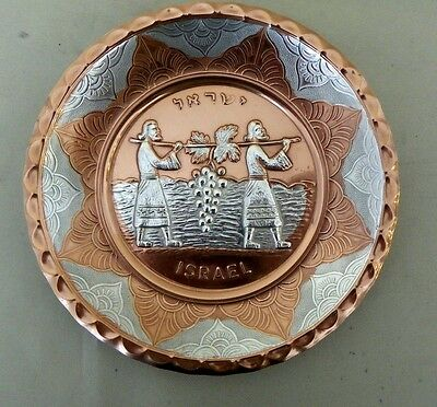 """Copper & Silver Tone Foil Wall Hanging Plate Jewish Image Israel 6 1/2 """""""