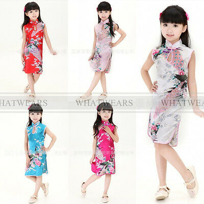 SHN Chinese Kid Child Girl Baby Peacock Cheongsam Dress/Qipao Girl A2018