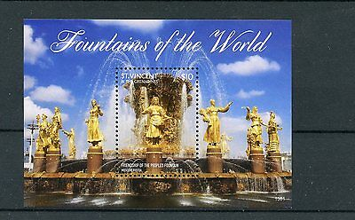 St Vincent & Grenadines 2015 MNH Fountains of World 1v S/S Friendship Peoples