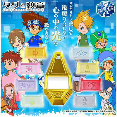 Premium Bandai Digimon Adventure 15th anniversary Tags and Emblem Pendant Set