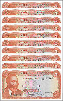 Kenya 5 Shillings X 10 Pieces - PCS, 1978, P-15, UNC