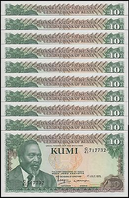 Kenya 10 Shillings X 10 Pieces (PCS), 1978, P-16, UNC