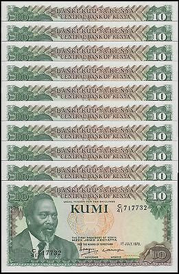 Kenya 10 Shillings X 10 Pieces - PCS, 1978, P-16, UNC