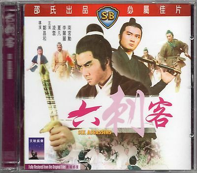 Six Assassins (1971) VCD Video CD IVL - Shaw Brothers - English Subtitles