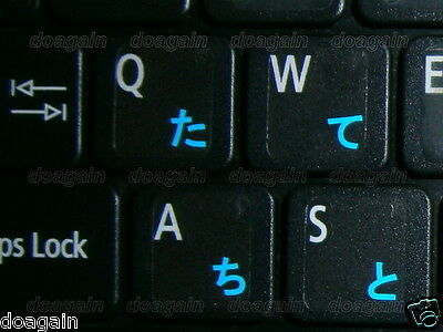 High Quality JAPANESE Hiragana TRANSPARENT Keyboard Stickers BLUE Letters
