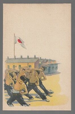 [23451] 1930's JAPANESE PROPAGANDA POSTCARD ARMY RECRUITS EXERCISING IN CHINA
