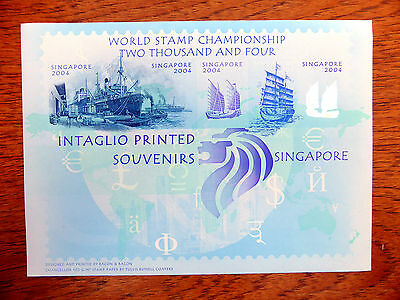 SINGAPORE 2004 World Stamp Engraved Ship Hologram Imperf SALE PRICE FP1914