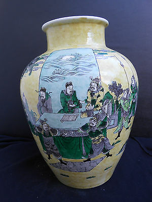 "Chinese Antique Famille Verte  Porcelain Jar vase ""14"" collectible"