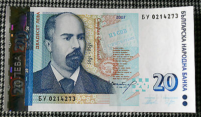 BULGARIA 20 Leva banknote - Issue 2007 - UNCIRCULATED