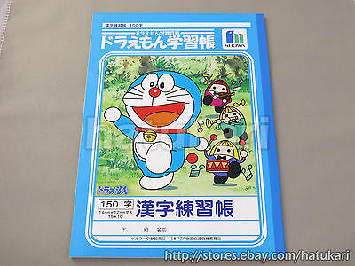 Doraemon Kanji Practice Notebook 150 squares / Japanese Notebook / Showa Note