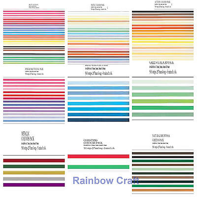 500 Strips 3mm Quilling Paper (110GSM) 8 multicolor & 27 single colors /U select