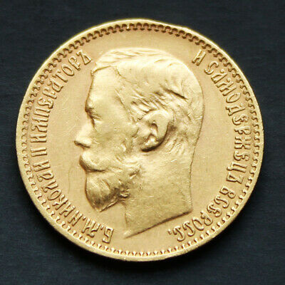 Piece or 5 roubles Nicolas II Années variées Russie Russia Gold coin