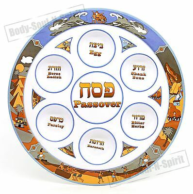 PASSOVER SEDER Plate Jewish Melamine Dish traditional Hebrew Israel Judaica Gift