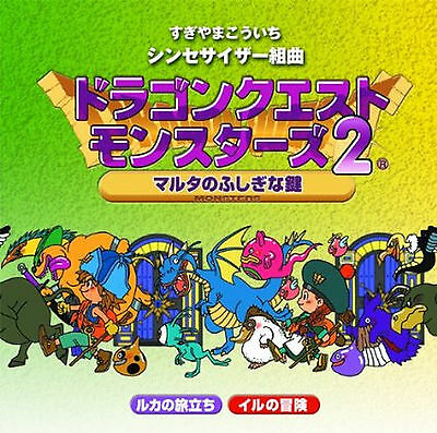 SOUNDTRACK CD Dragon quest monsters DQM Game music 2