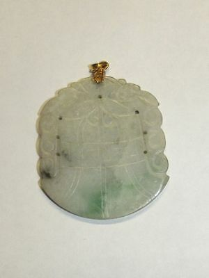 Chinese Carved Celadon & Spinach Jade Pendant
