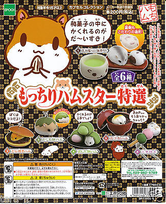 Hamster hide-and-seek in Japanese cake 6pcs set Capsule Toy Gashapon EPOCH Japan