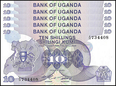 Uganda 10 Shillings X 5 Pieces - PCS, 1982,  P-16, UNC