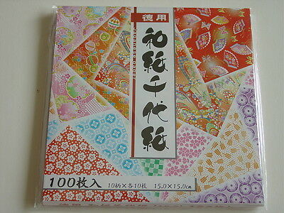 "Japanese Origami Paper Economy Washi 100's 6"" 150Mm Single Sided 10 Designs"