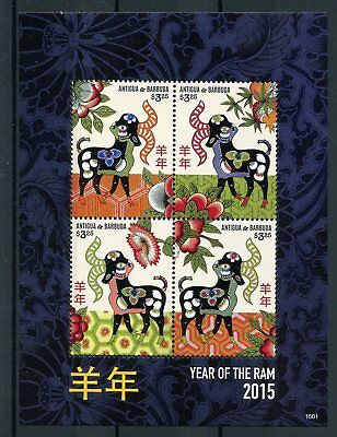 Antigua & Barbuda 2015 MNH Year of Ram 4v M/S Chinese New Year Lunar Stamps