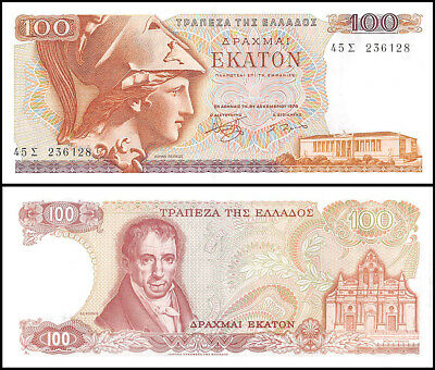 Greece 100 Drachmai, 1978, P-200b, UNC