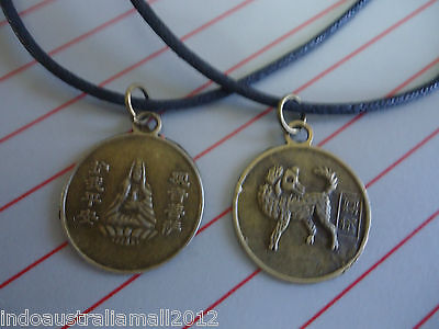 1 X Chinese Zodiac Bronze Metal DOG and Quan Yin Fortune Pendant on Black Cord