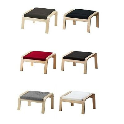 IKEA POANG - Cushion for Footstool Assorted Colors and Fabrics (cushion only)