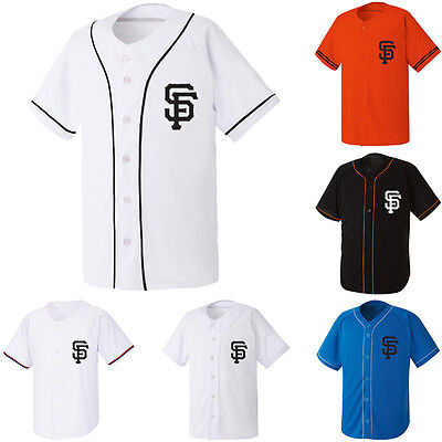 SF San Francisco Giants Baseball Jersey Open T-shirt Sports Tops Cheer Fan Club