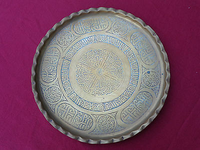 OLD MIDDLE EASTERN ISLAMIC DAMASCUS HAND MADE BRASS TRAY WITH ARABIC CALLIGRAPHY