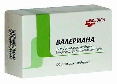 VALERIANA ROOT EXTRACT 30mg  herbal tabs for nervous & cardiovascular disorders