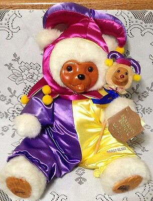 Robert Raikes Court Jester Multi-Color Bear 1990 Special Limited Edition #1887