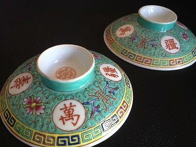 Pair Of Antique Chinese Small Enameled Porcelain Footed Bowls. Turquose, Beauty
