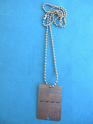 ISRAEL IDF ARMY - WOMAN SOLDIER SILVER METAL DOG TAG W/ ORG. NECKLACE ! AUTH.NEW